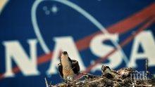 НАСА прекръсти улица в чест на математички