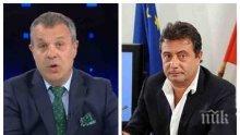 ЕКСКЛУЗИВНО И ПЪРВО В ПИК: Пълен батак в БНТ! Кошлуков се гъне пред СЕМ - телевизията-майка има огромни дългове към УЕФА. Разхвърчаха се оставки