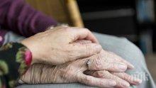 СЕНЗАЦИЯ: Откриха главната причина за стареенето