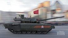 Танкови подразделения на Русия и Лаос ще проведат съвместни учения