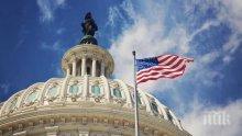Конгресът на САЩ е готов да задели 6,5 млрд. долара за противодействие на Русия в Европа