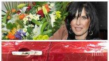 ПЪРВО В ПИК! Кичка Бодурова си изпати лошо от вандали: Злобарска ръка надраска зверски колата й (СНИМКИ)