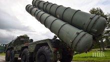 Русия доставя С-400 на Турция през юли