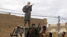 Брутално: Въоръжени нападнаха село в Мали и избиха около 100 души