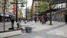МРРБ глоби София с 1,5 млн. лева заради ремонтите в центъра