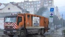 Камион за боклук горя на столичен булевард
