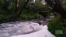 СИГНАЛ В ПЕРНИК: Гъста бяла пяна покри река Струма (ШОКИРАЩИ СНИМКИ)