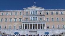 Задържаха мъж, хвърлил газова граната по сградата на гръцкия парламент