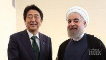 Премиерът на Япония с призив към Иран. Ето за какво