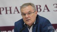 Румен Петков: Предложението за 1 лев партийна субсидия е цинизъм