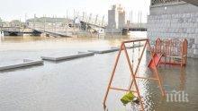 Дунав заля заведения в Силистра