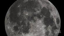 Индия стратира новата си мисия до Луната през юли