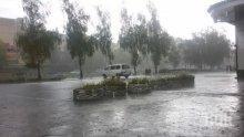 Порой наводни болницата в Девин