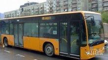 Арест за четирима, пребили мъж в градски автобус в София