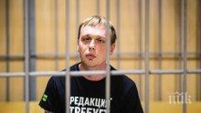 Масови арести: Полицията в Москва подпука наред опозиционерите