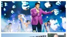 """ЕКСКЛУЗИВНО В ПИК: След като """"отне"""" главата на Цветанов, нов удар по Веско Маринов - изритаха звездата от концерта на МВР в Шумен"""