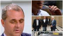 ЕКСКЛУЗИВНО: Депутат от ВМРО разкри жестока истина за Патриотите - коалиция въобще няма, парламентарната група на работи