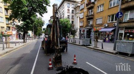 """ВАЖНО: Ремонтират ул. """"Раковски"""" до Операта още 2 дни"""