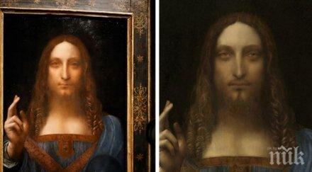 Ето къде се намира най-скъпата картина в историята