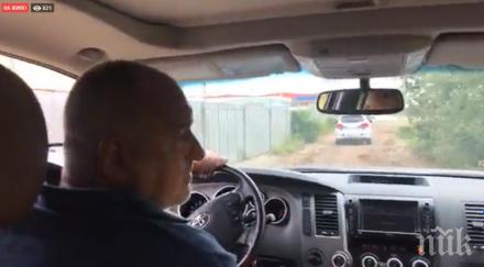 ПЪРВО В ПИК TV! Бойко Борисов продължава с инспекциите в държавата - показа високоскоростен жп път (ОБНОВЕНА/СНИМКИ)