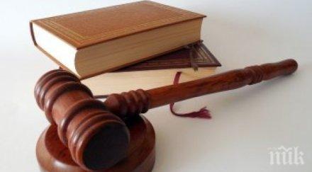 Тръгна делото срещу квесторите от КТБ