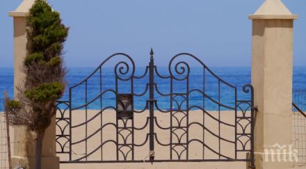 БЕЗЦЕННА СЯНКА: 100 евро за чадър на плажа в Италия