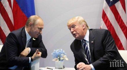 Джон Болтън: Доналд Тръмп има намерение да се срещне с Путин и Си Дзинпин в Япония