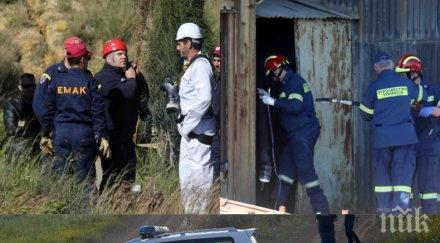 УЖАС: Откриха седма жертва на серийния убиец в Кипър - 6-годишно момиченце