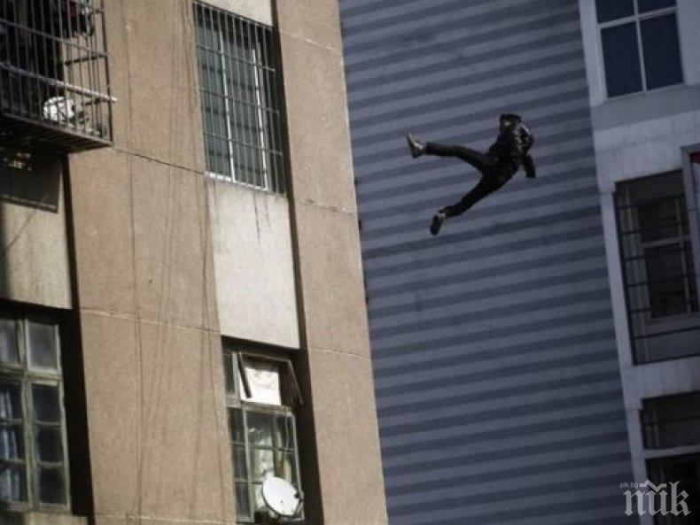 """ТРАГЕДИЯ В СОФИЯ: 68-годишен мъж скочи от блок в жк """"Толстой"""""""