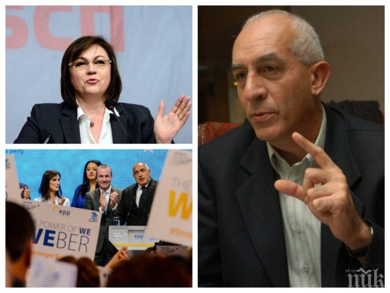 САМО В ПИК! Юрий Асланов: Листата на БСП беше като турски сериал – имаше лъжа, изневяра и предателство. Разговорът за Европа го отстъпиха на Борисов