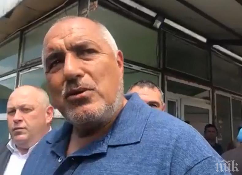 ПЪРВО В ПИК TV! Борисов разкри: Президентът ни подкрепя за всички проекти и ги промотира в Словения и Русия, някой го е подвел за ветото за отчуждаването (ОБНОВЕНА/СНИМКИ)