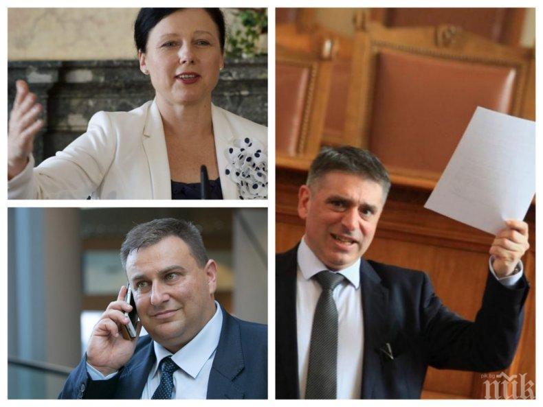 ОТ ПОСЛЕДНИТЕ МИНУТИ: Правосъдният министър размаха оставка във ВСС! Ето при какви обстоятелства си тръгва Данаил Кирилов