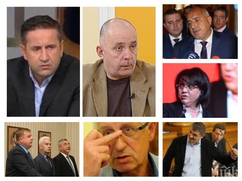 САМО В ПИК TV! Коритаров и Харизанов вадят скритите козове за субсидиите на партиите и катастрофата на Корнелия Нинова като лидер на БСП: Партията прави решаващи стъпки към изчезването си