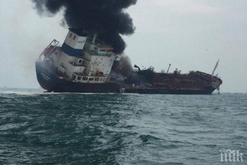 ИЗВЪНРЕДНО: Гръмна танкер в Русия, има загинали (ВИДЕО)