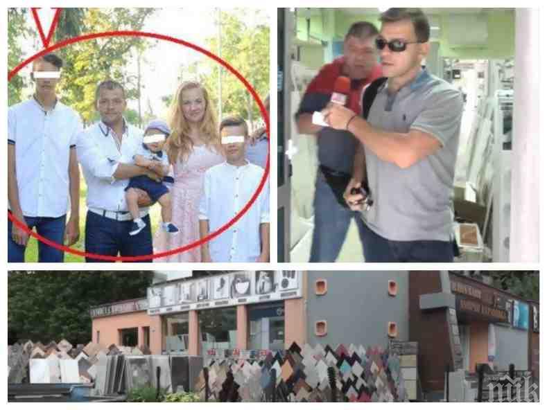 САМО В ПИК TV! Бащата на обвинения в тероризъм Мартин проговори пред медията ни (ЕКСКЛУЗИВНО ВИДЕО)