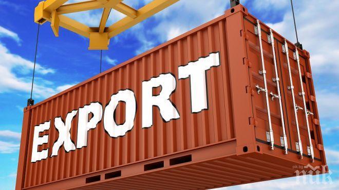СУПЕР НОВИНА: Износът на България расте два пъти по-бързо от вноса