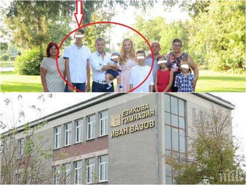 САМО В ПИК TV: Екип на място в гимназията на обвинения за тероризъм Мартин - има ли напрежение в Пловдив след разкритието, че момче е готвело атентат (ОБНОВЕНА)