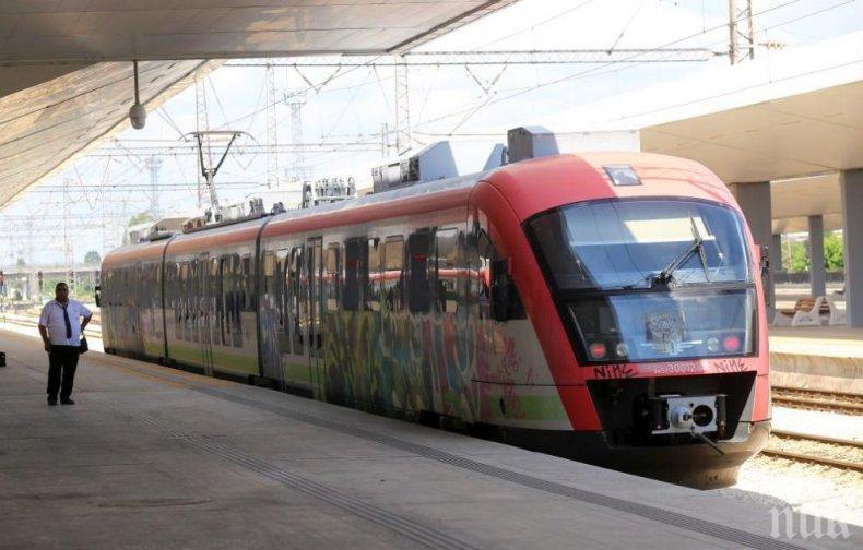 БДЖ купува 15 нови мотриси и вагони от германските железници