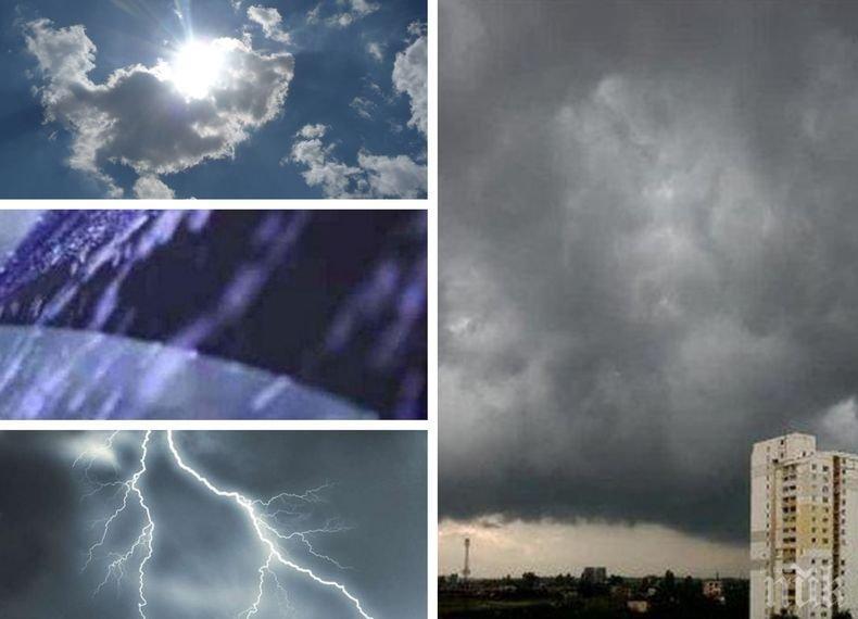 ТЕМПЕРАТУРИТЕ ТРЪГВАТ НАГОРЕ: Повече слънце над Западна България. Нова порция дъжд и гръмотевици на Север и Изток (КАРТА)