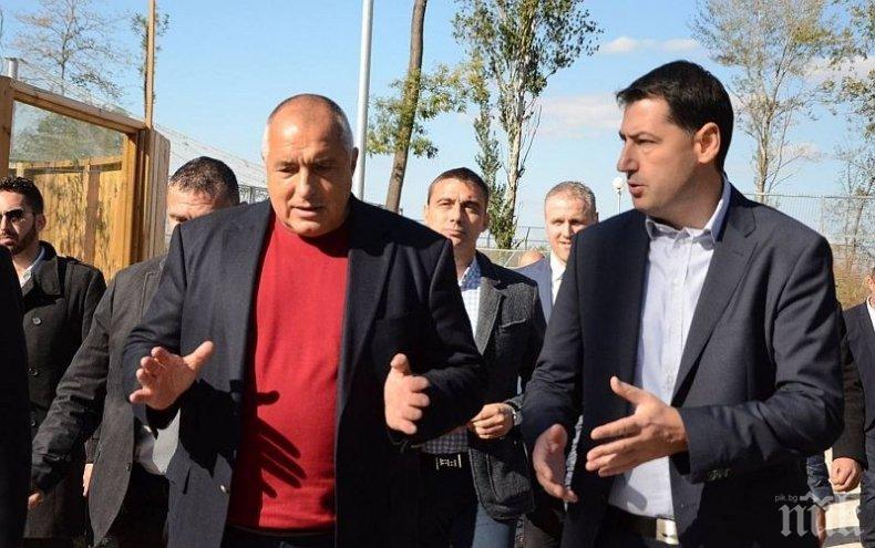 СЛЕД РАЗПОРЕЖДАНЕ НА БОРИСОВ: Викат кмета на Пловдив на спявка заради частния парк на Байрям Солак