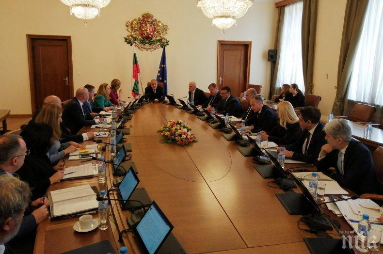 Вижте важните решения на Министерския съвет