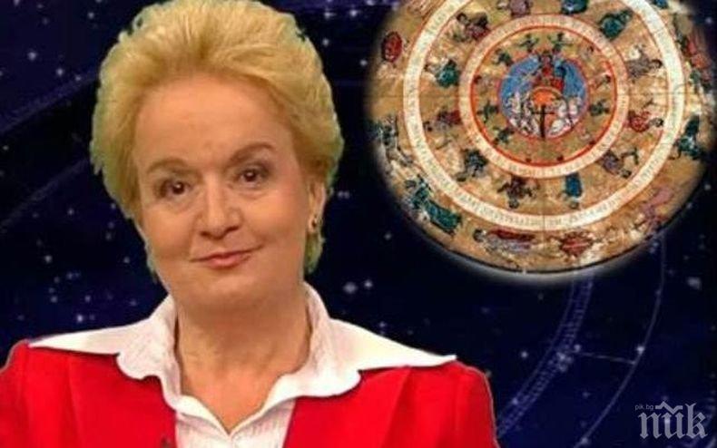 САМО В ПИК: Ексклузивен хороскоп на топ астроложката Алена - напрежение тормози Овните, Рибите да внимават в картинката