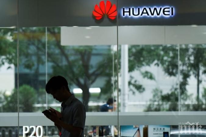 """САЩ определиха срока за изпълнение на забраната за сътрудничество с """"Хуауей"""""""