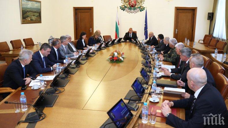 ПЪРВО В ПИК: Борисов проведе заседание на Съвета по сигурност към Министерски съвет