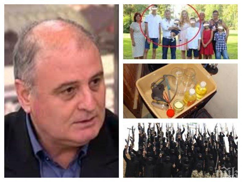САМО В ПИК TV: Спецът по национална сигурност проф. Николай Радулов с разкрития за вербувания от ИДИЛ Мартин (ОБНОВЕНА)