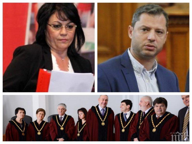 ЧЕРВЕНИ НЕВОЛИ: Корнелия Нинова сама се закла с подадената оставка - Конституционният съд вече е отхвърлил възможност тя да запази поста си (СТЕНОГРАМА)
