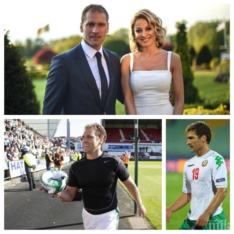 ПРЕРАЖДАНЕ: Стилиян Петров, който победи левкемията, празнува хубав повод - вижте как бившият национал се обясни на съпругата си... (СНИМКИ)