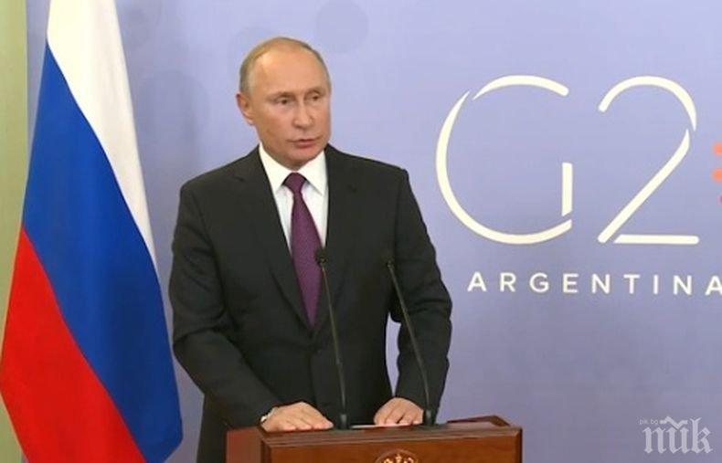 Владимир Путин: Русия ще възстанови отношенията си с Украйна