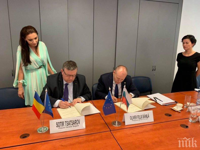 Главният прокурор Сотир Цацаров подписа споразумение за сътрудничество с Румъния в разследване на тероризма