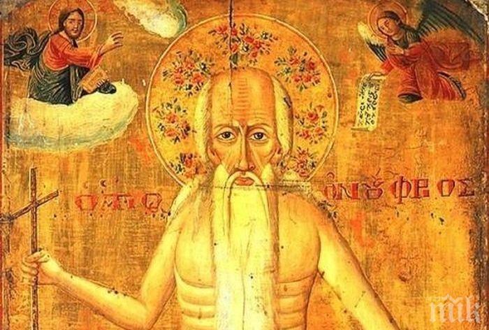 ПОЧИТ: Честваме велик пустиножител и подвижник - големите му подвизи учудили дори ангелите